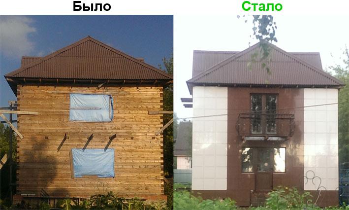 Пенопласт для утепления фасада в украине